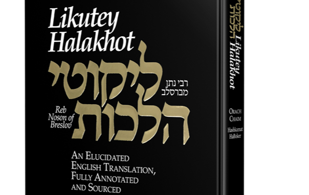 חדש – Likutey Halakhot (Collected Discourses) by Reb Noson of Breslov
