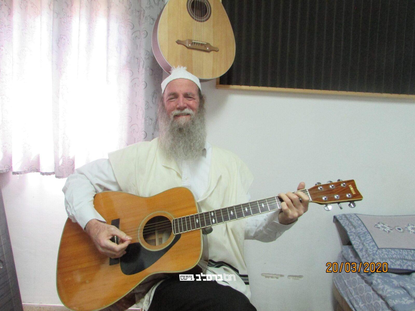 ווירוס הקורונה: הבעל מנגן הברסלבאי רבי ישראל דגן בדיבורי התחזקות סוחפים מלווי נגינה על התבודדות