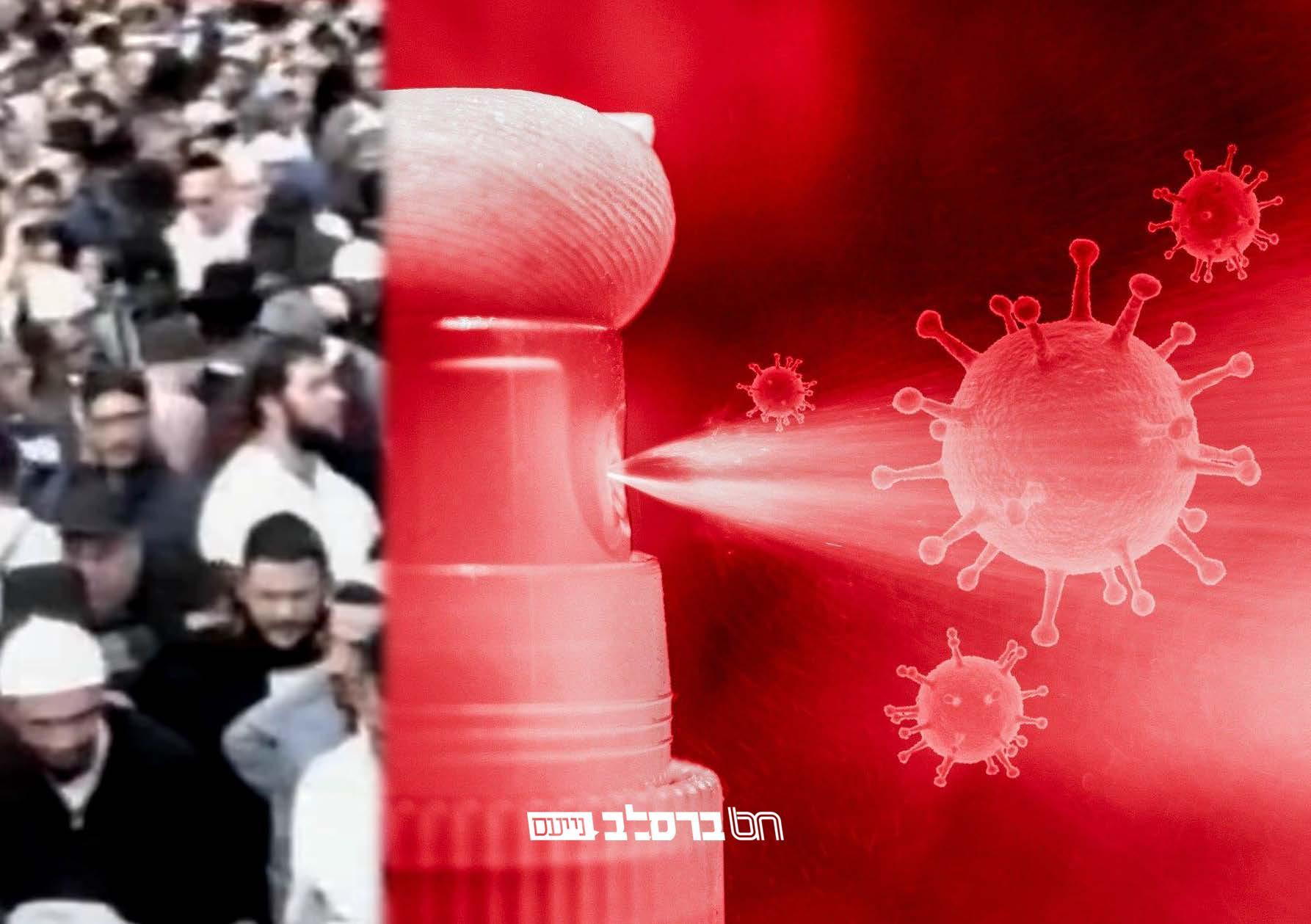 ווירוס הקורונה: מִחוּּץ תְּשַׁכֶּל חֶרֶב וּמֵחֲדָרִים אֵימָה – היום!! כלל ישראל כולו מתאחד בתפילה