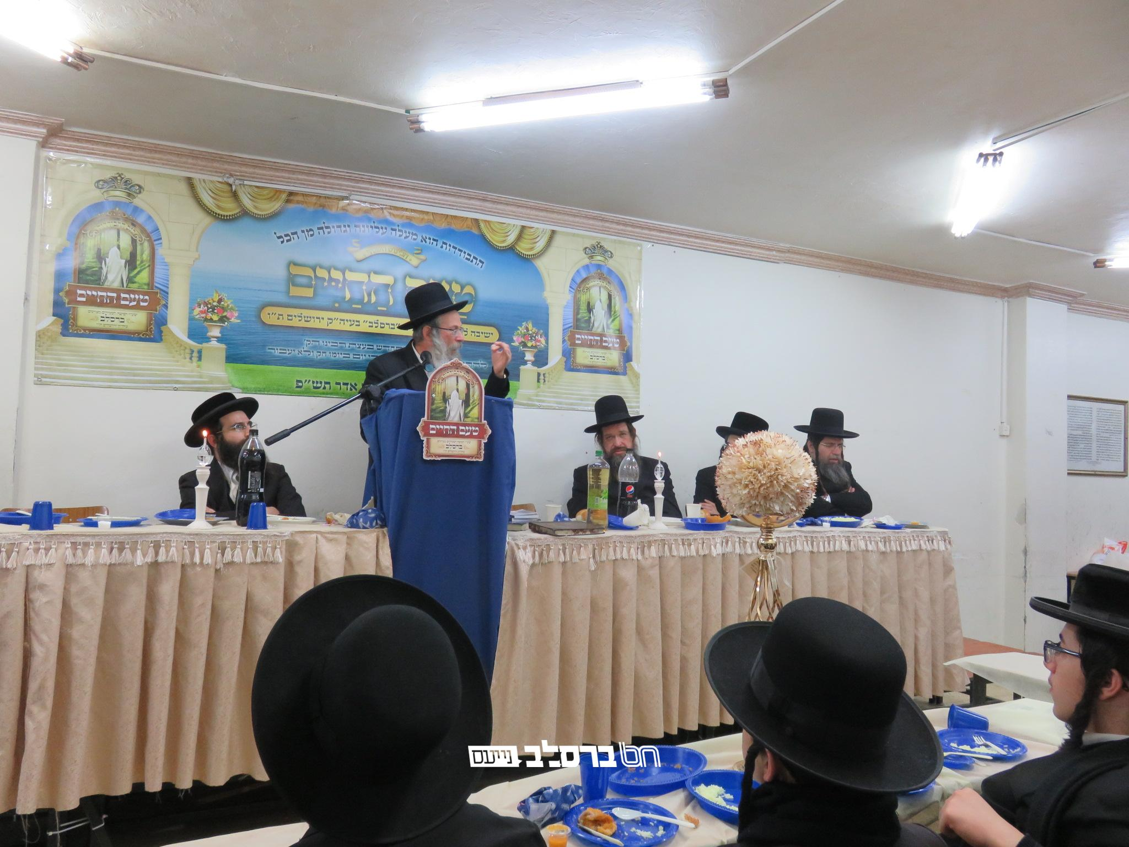 """ירושלים: כינוס """"טעם החיים"""" לחיבור יציב עם עצת ההתבודדות בישיבה קטנה ברסלב"""