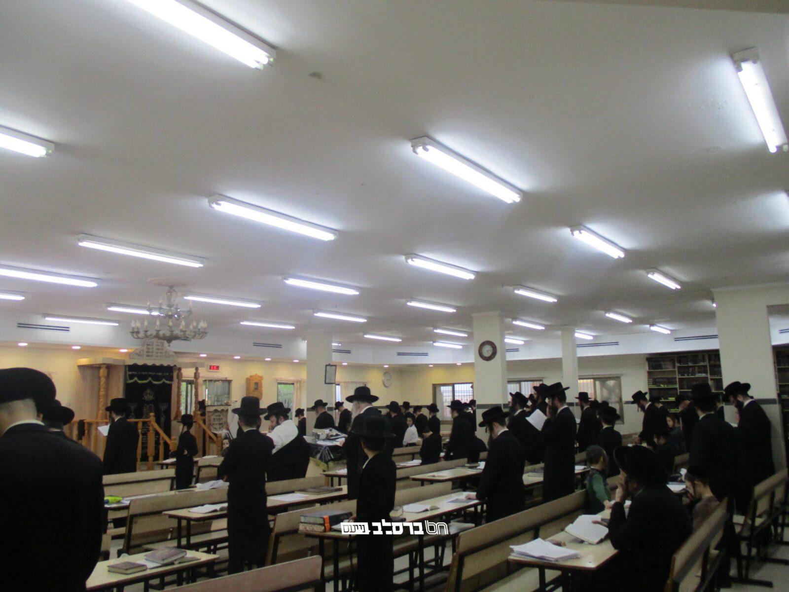 בית שמש – ווירוס הקורונה: בשעה האחרונה התקיימה התפילה העולמית בבית הכנסת ברסלב 'נחלת חן'