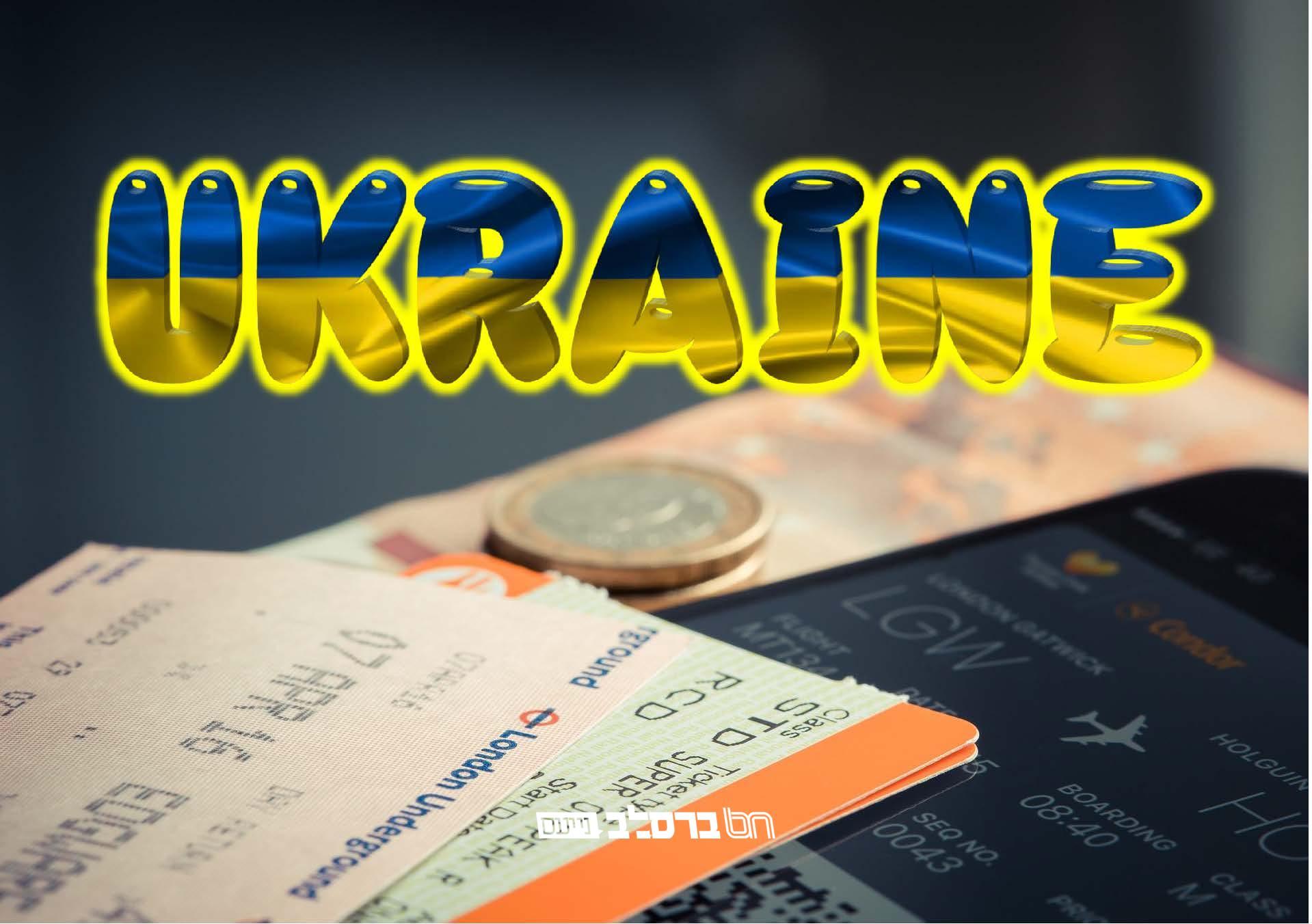 הטיסות לאומן • דיפלומטים אוקראיניים החלו בשיחות על חידוש תנועת הטיסות