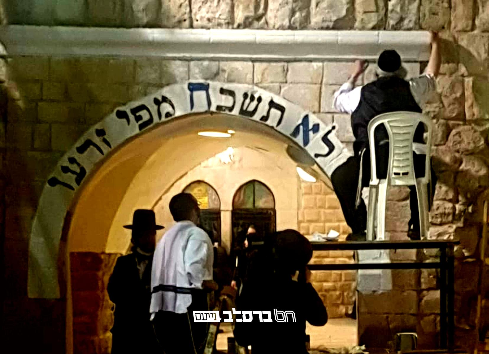 """הרה""""ח ר' אלעזר אנשין מעסקני מירון בעבודות שיפוץ במערת הרשב""""י גם בתקופה זו"""