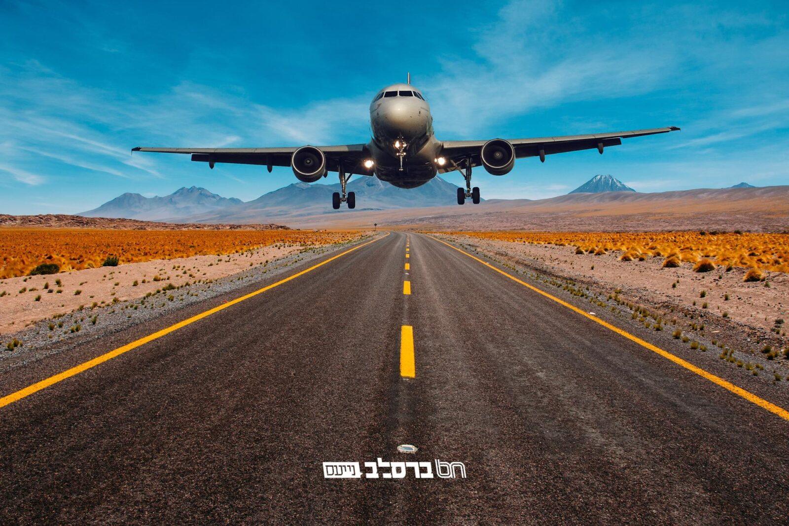 תעופה • כל ההנחיות העדכניות לטסים לאומן