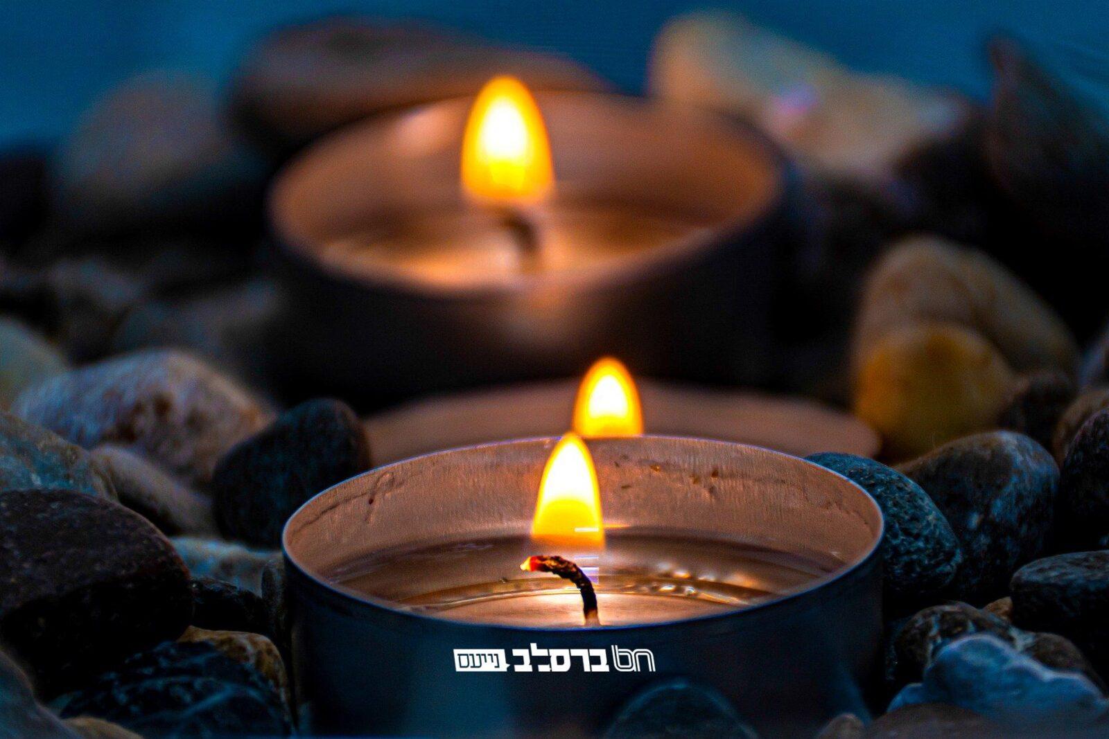 """ט""""ז טבת • חל יומא דהילולא של הגאון רבי אפרימל קראקבסקי זי״ע מפשעדבורז' – ירושלים"""