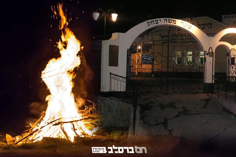 אומן: איחוד ברסלב באומן בהודעה לקראת הילולת התנא האלוקי רבי שמעון בר יוחאי