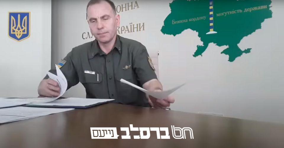 אוקראינה: מי יכול להכנס ובאילו תנאים? והאם אפשר להכנס ממדינה אדומה לפחות מ-14 יום?