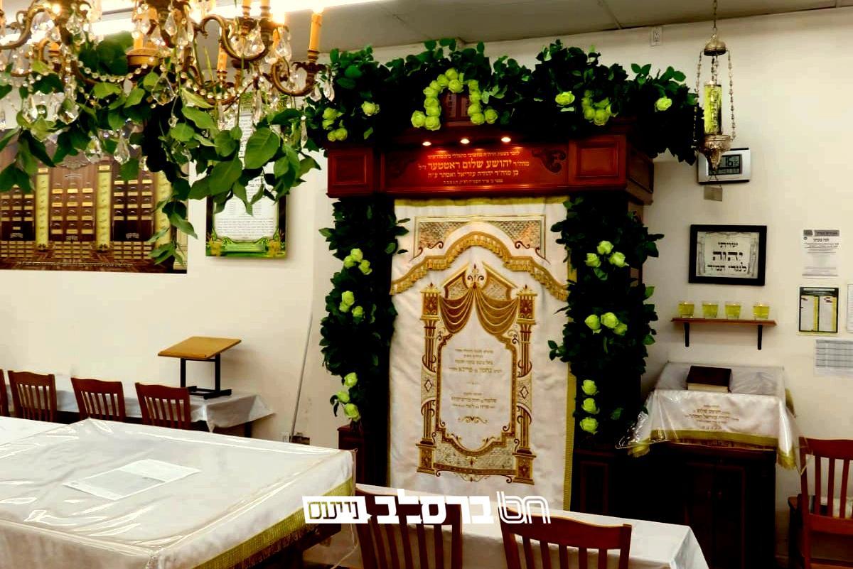 """ארה""""ב • קישוט העשבים וענפי העצים בבית הכנסת ראדליטש 306 ווילמסבורג"""