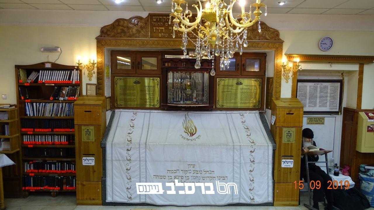 איחוד ברסלב באומן • בתגובה רשמית לפרסומים האנטישמיים של ראש עיריית אומן