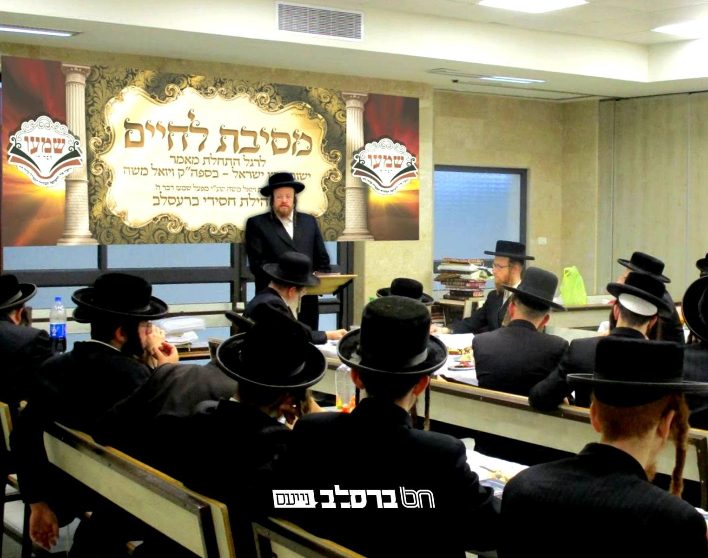 קרן אור • קהילת חסידי ברסלב במעמד לרגל התחלת מאמר ישוב 'ארץ ישראל'