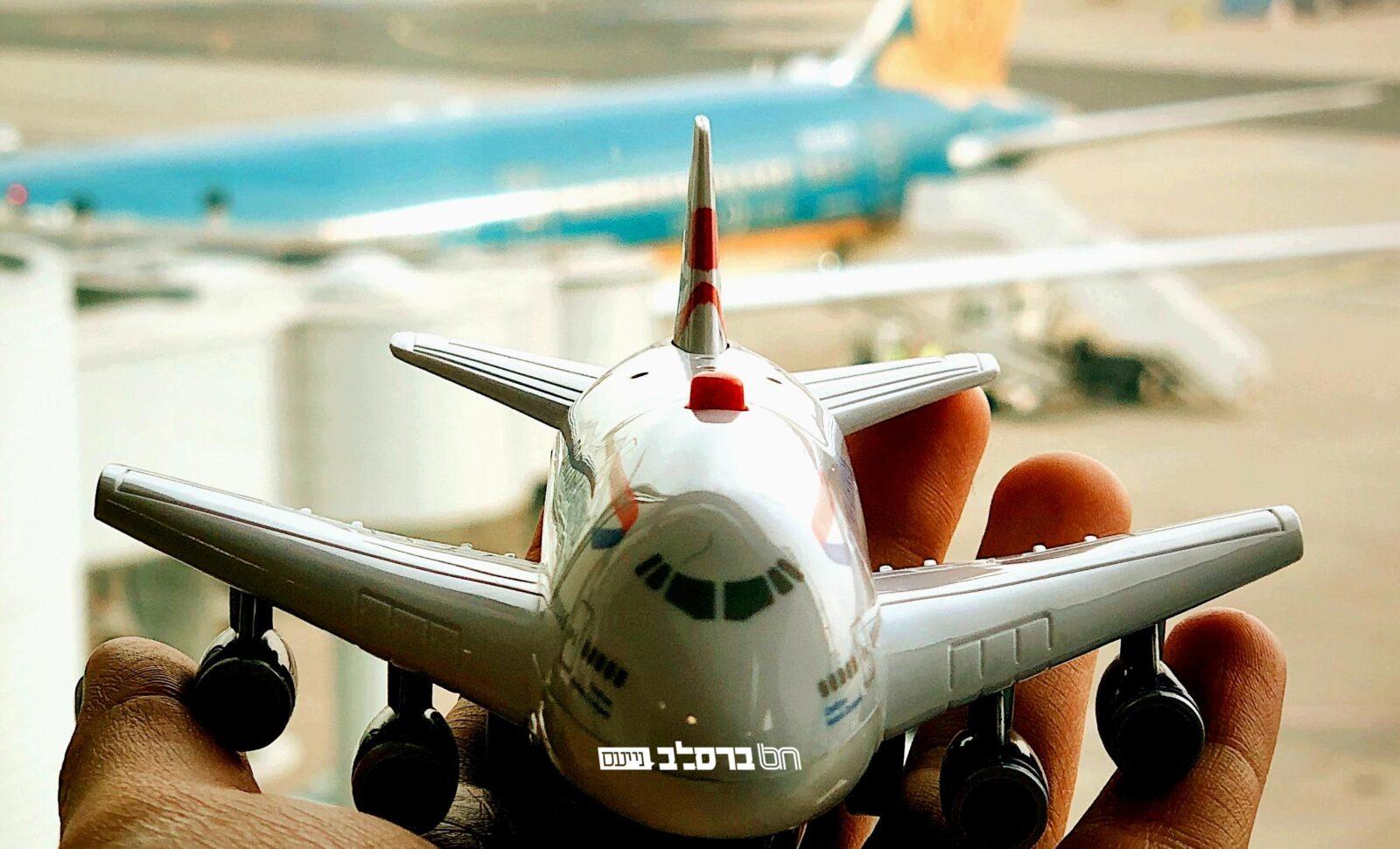 תעופה • ישראל מוגדרת שוב כירוקה באוקראינה, ושערוריית סגירת שמי ישראל