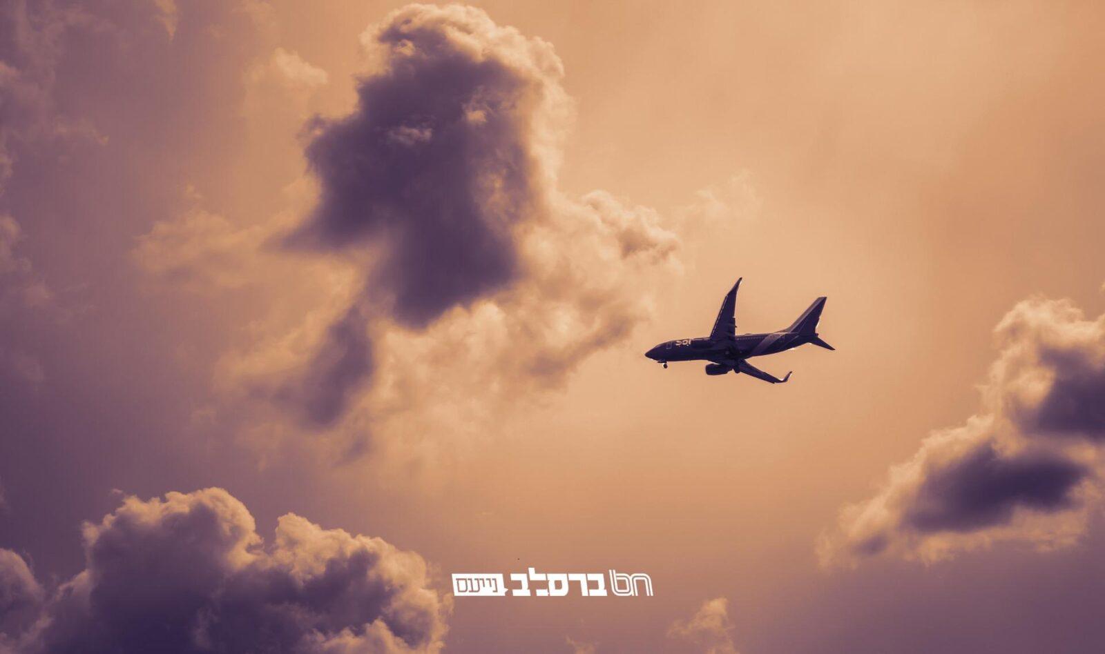 """תעופה • מה שקורה בנתב""""ג בעקבות המצב הביטחוני • מתעדכן"""