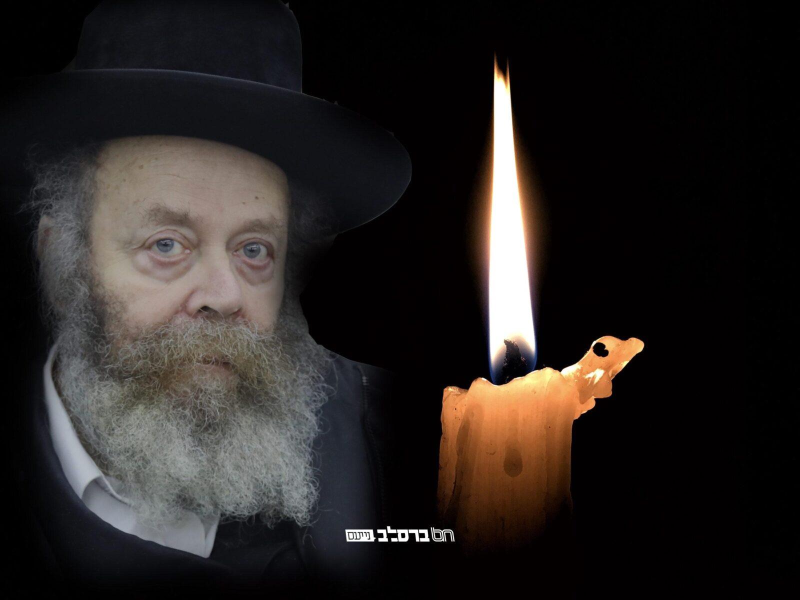 """בד""""ה • הרה""""ח ר' שלמה אהרן גוטליב מחשובי משפיעי אנ""""ש"""