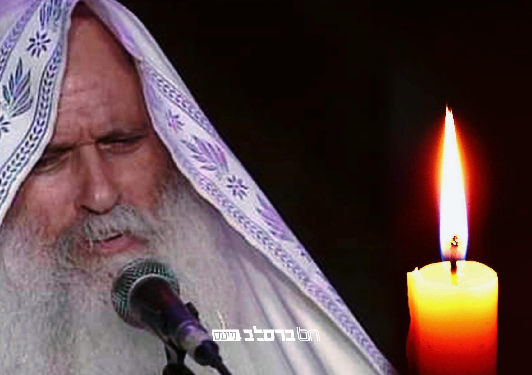 """אָבַד חָסִיד מִן הָאָרֶץ • הרה""""ח ר' דוד רפאל פיינשיל (בן עמי) זצ""""ל מאנ""""ש חסידי ברסלב בירושלים"""