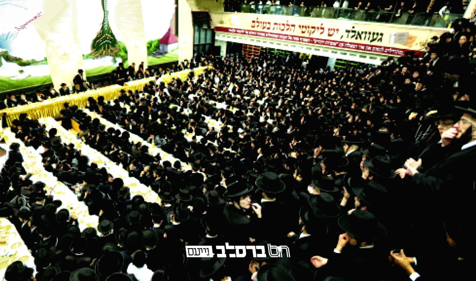 """ירושלים • מורשת הנחל: הכונו למעמד סיום והתחלת הספה""""ק """"ליקוטי הלכות"""" • הפרטים"""