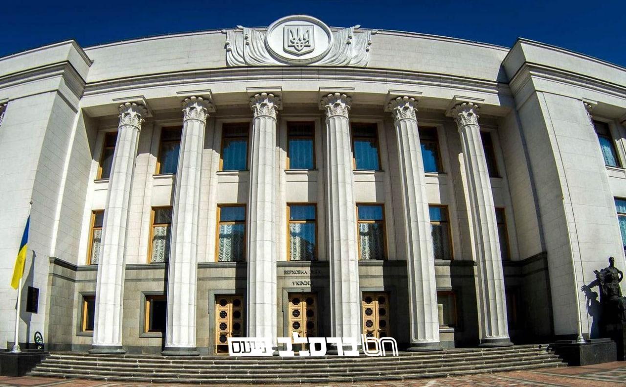 """אוקראינה • חבר הפרלמנט: """"הקבינט מתכנן סגר מלא מיום ט' טבת ועד ל ב' שבט"""""""