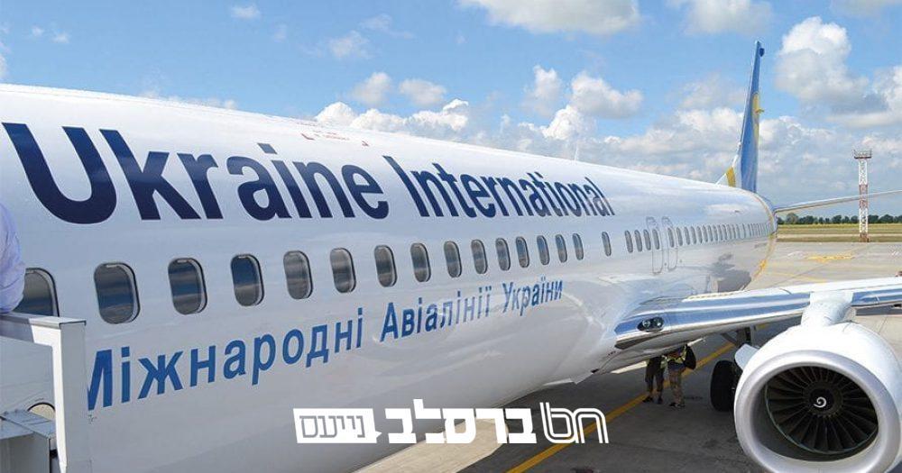 תעופה: חברת התעופה UIA במבצעים מיוחדים לרגל יום ההולדת ה-28 של החברה