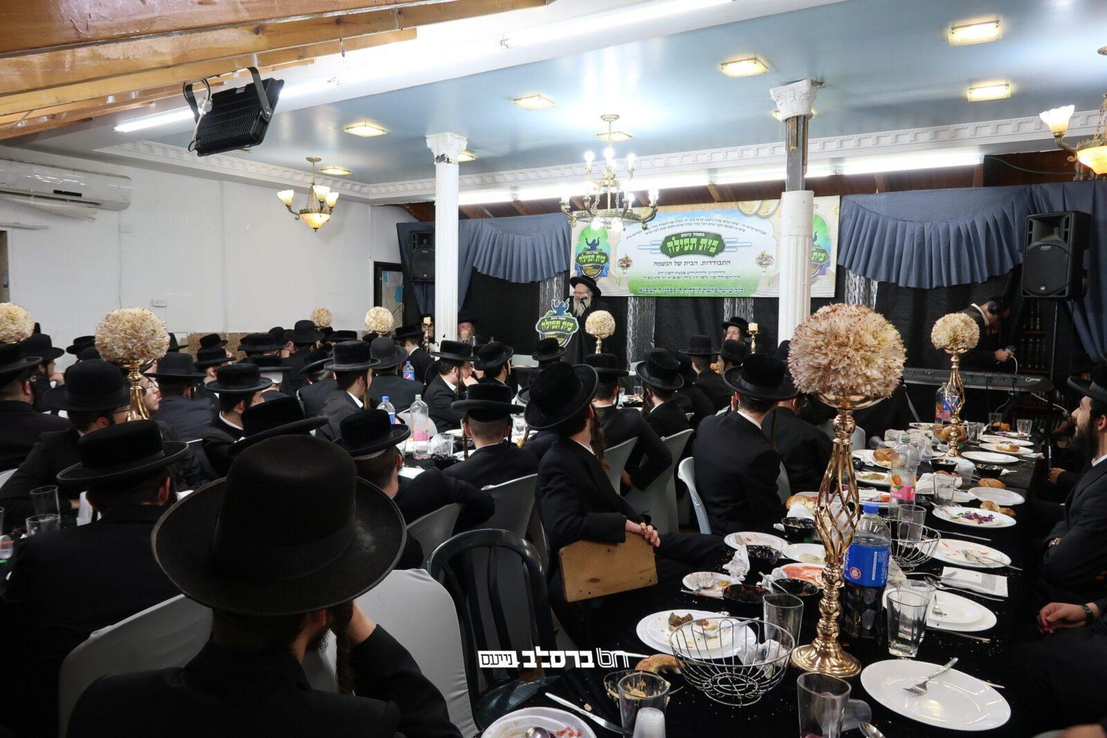 ישיבת 'מתיבתא' • מעמד מפואר לעידוד חובת 'ההתבודדות' לבחורי ישיבה גדולה ברסלב ירושלים