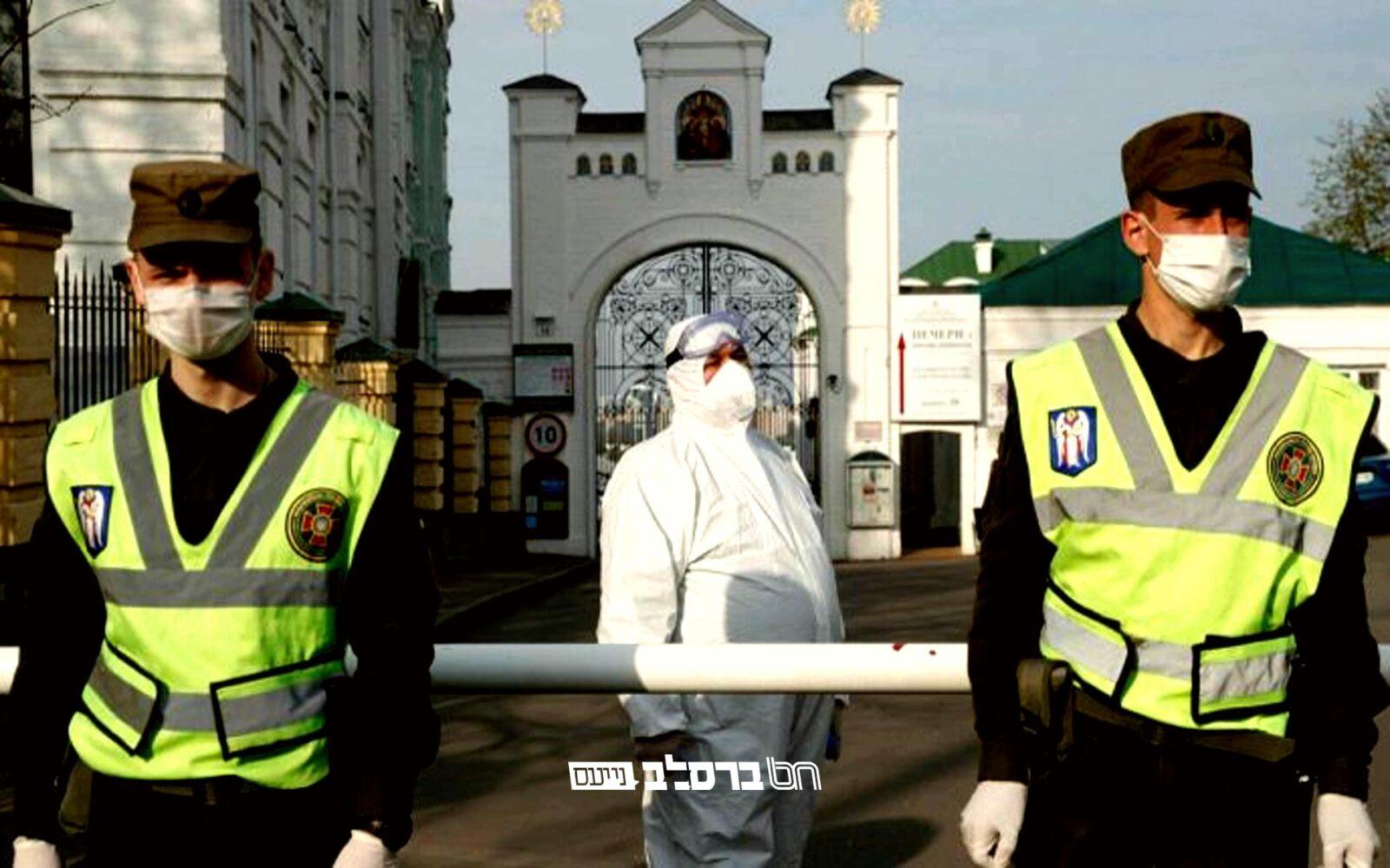 אוקראינה • שיפור בתחלואה, וההתייחסות במשרד הבריאות הישראלי