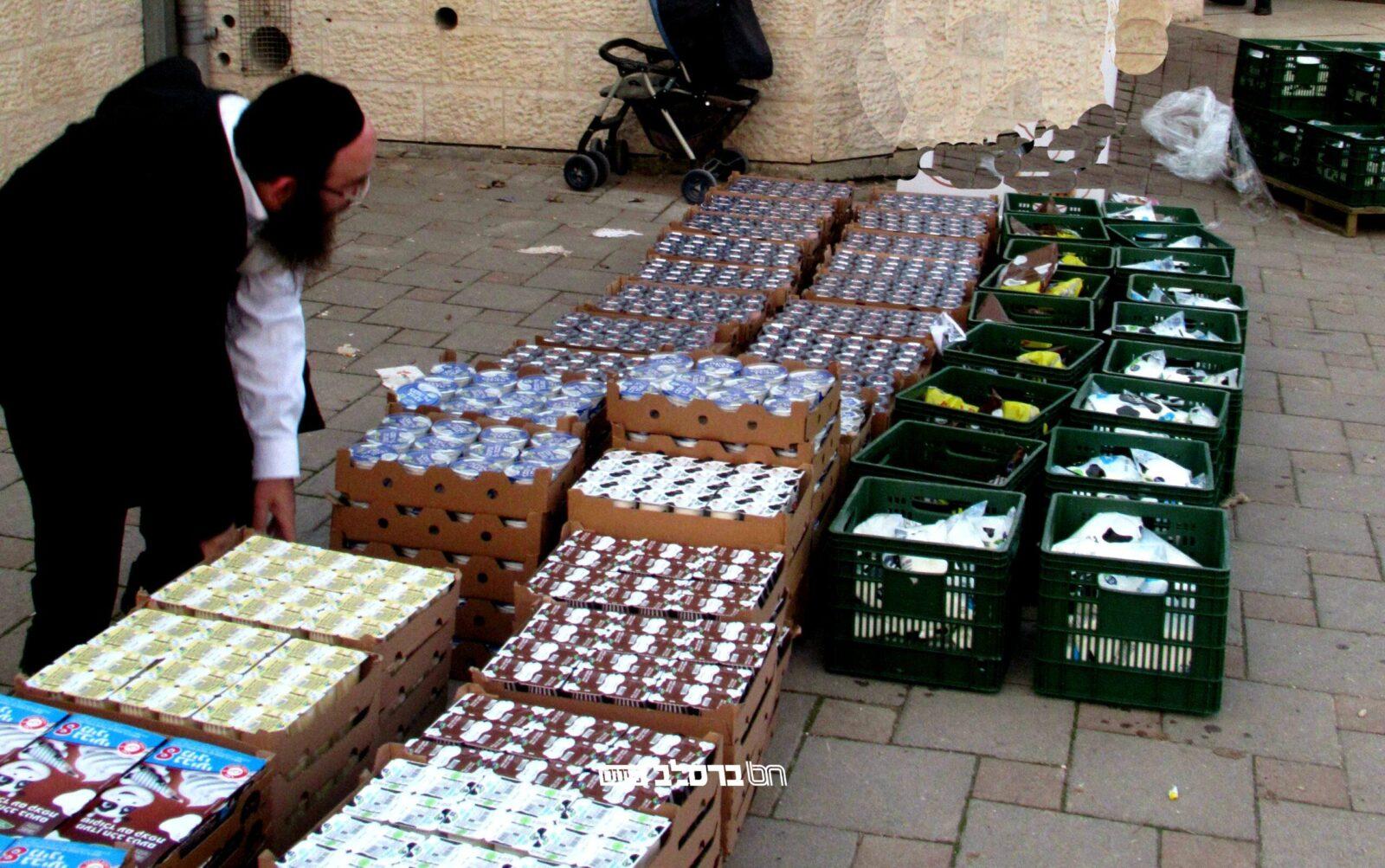 קופת החסד • לקראת ימי החנוכה יצאו במכירת ענק של מוצרי חלב, מסובסדת