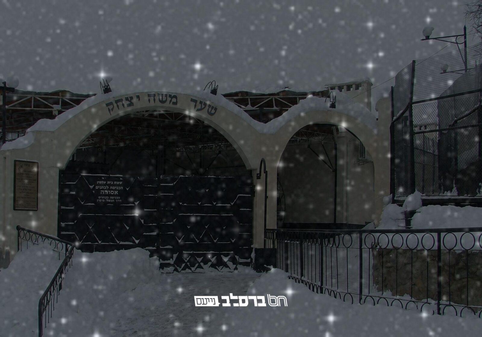 צפו • שלג כבד באומן וחם בתוככי היכל הציון
