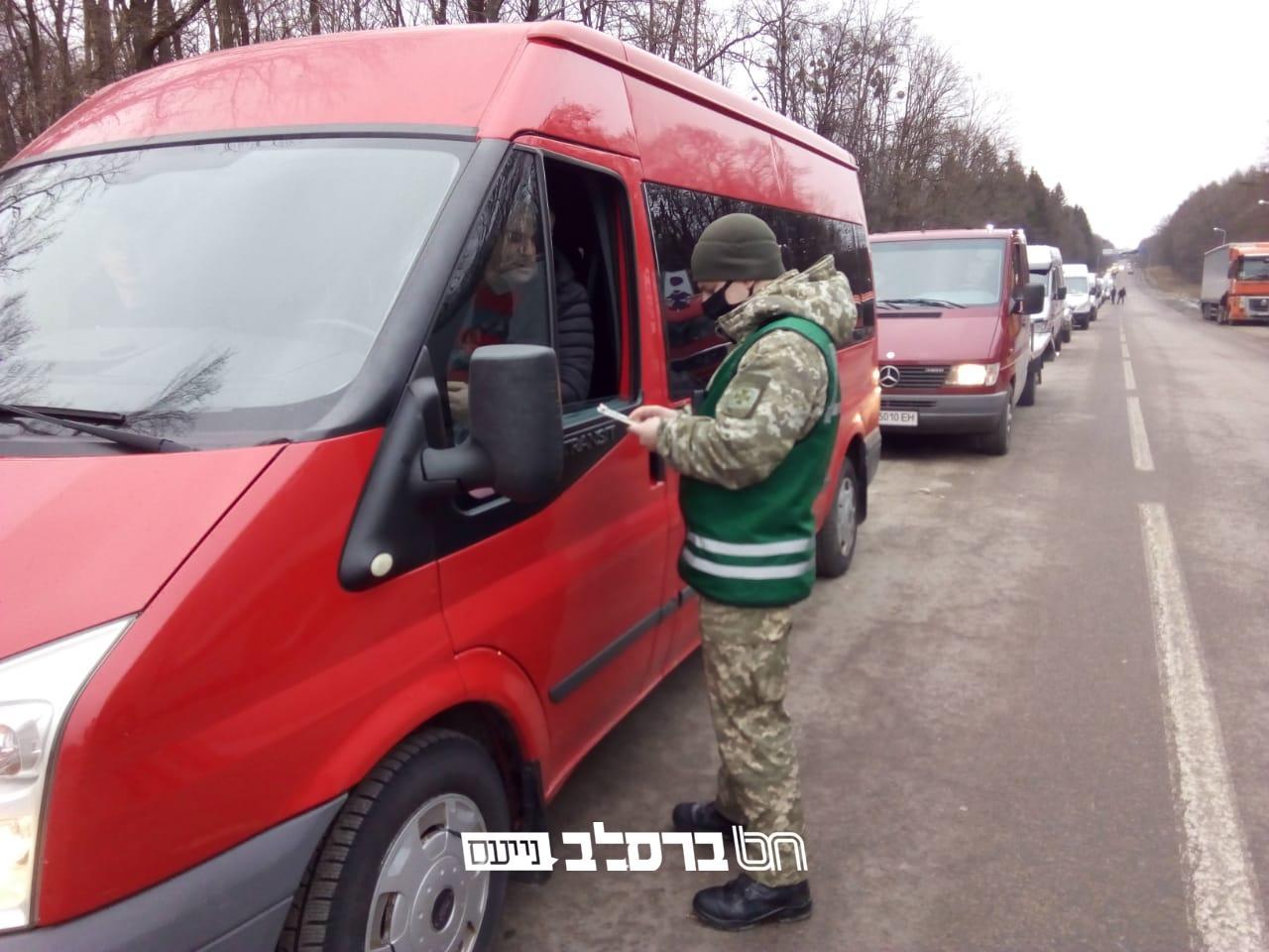 אוקראינה • החמרה באכיפה כלפי מפירי הנחיות הקורונה במרחב הציבורי