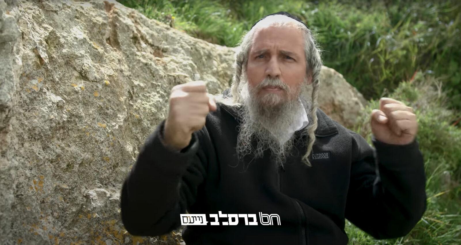 פֶּסַח • הרב ארז משה דורון בשיחה בין עצי היער • צפו
