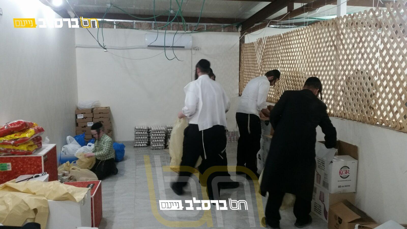 קִמְחָא דְפִּסְחָא • חלוקה בבית הכנסת ברסלב רמה ג 2 בית שמש