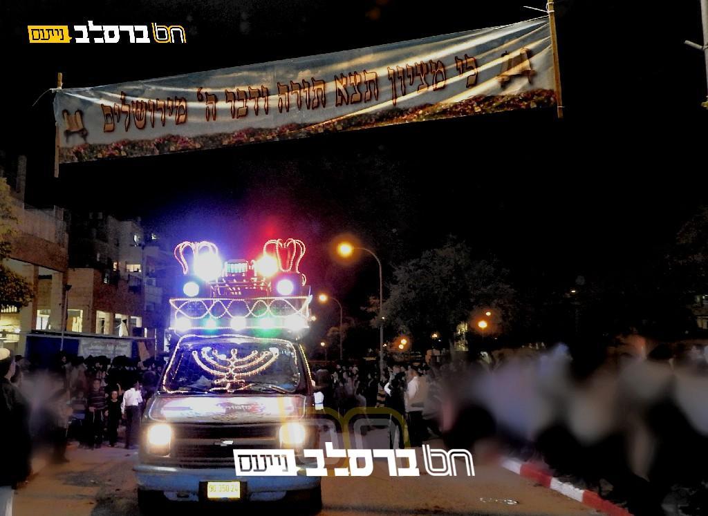 נָגִיל וְנָשִׂישׂ • ב'פאר הנצח' צפת מתכוננים למעמד הכנסת ספר תורה והשלמת הבניין /// היום