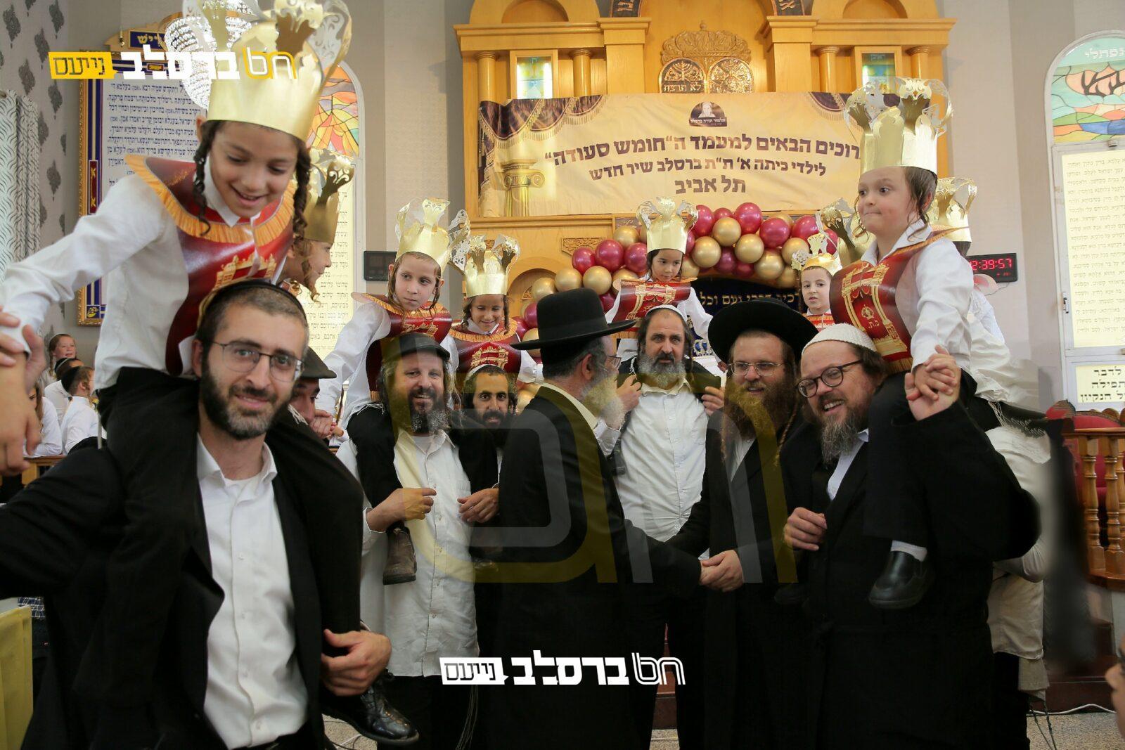 בֶּן חָמֵשׁ לַמִּקְרָא • מעמד 'חומש סעודה' בתלמוד תורה ברסלב 'שיר חדש' בתל אביב