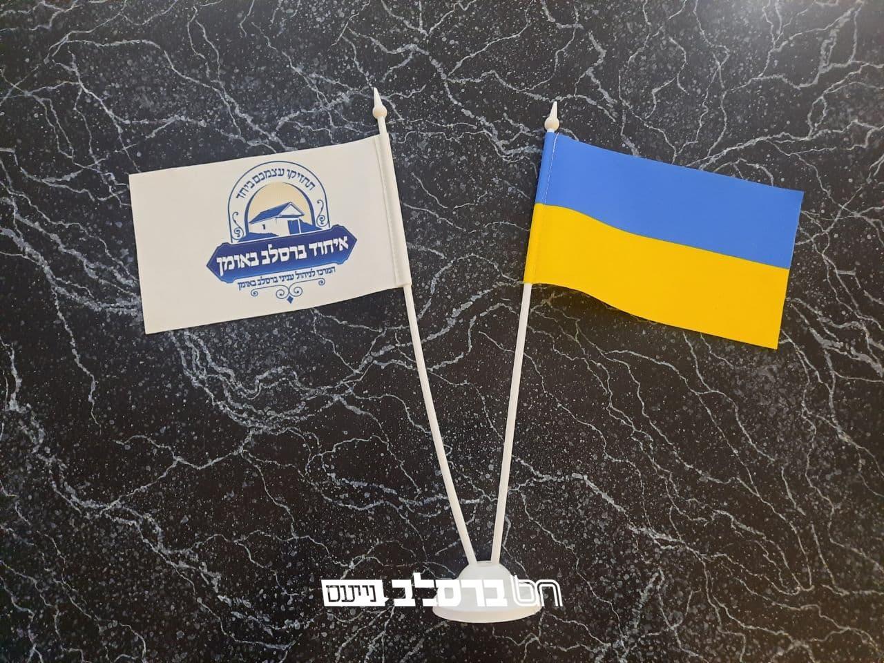 """קיבוץ תשפ""""ב • הרב בן נון יו""""ר 'איחוד ברסלב' בפגישות הכנה באוקראינה לקראת ראש השנה"""