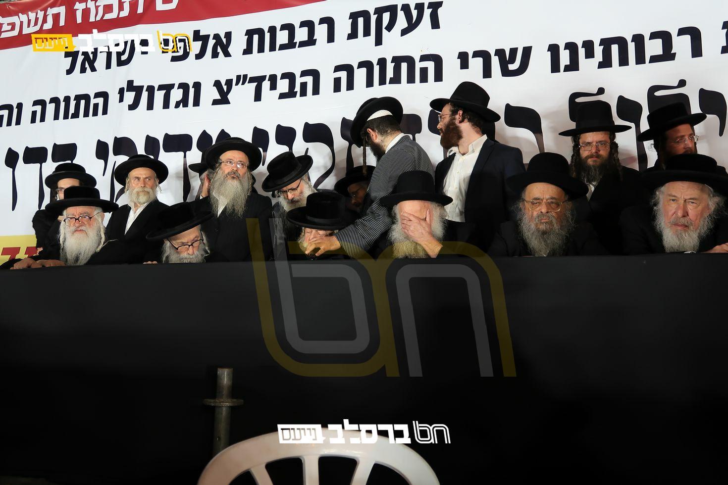 """כְּבוֹד הַתּוֹרָה • עצרת האלפים בראשות גדולי ישראל על חילול כבוד רבותינו ובראשם כבוד הגרי""""מ שכטער"""