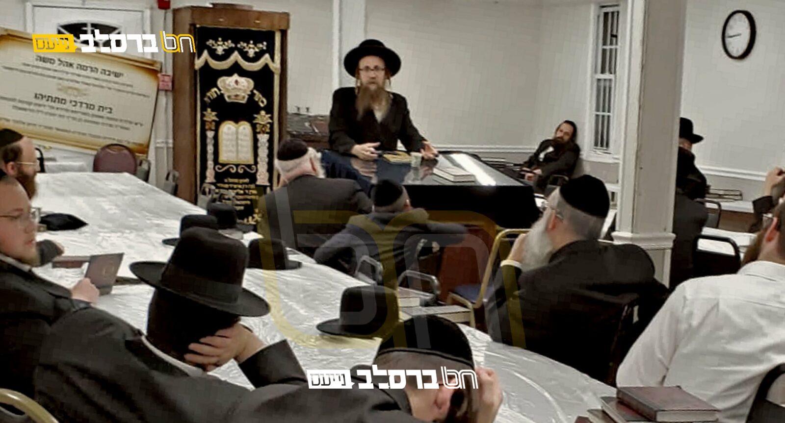 "לייקווד • רבי שמעון אלי' ברוין בשיעור בי""ז תמוז"