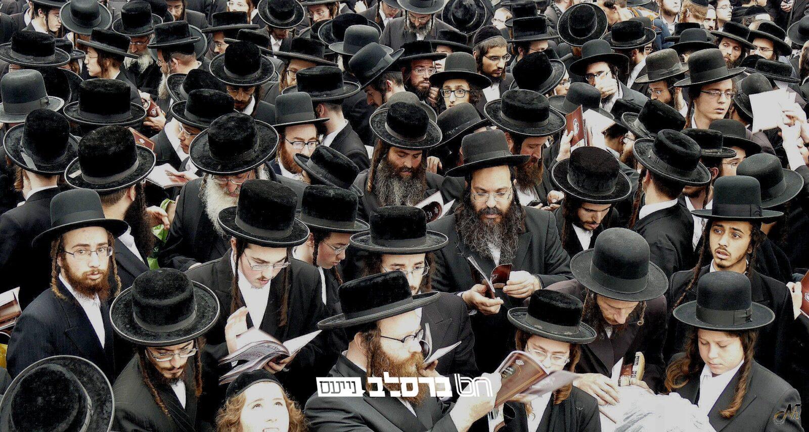 """הרבנים גדולי זקני אנ""""ש שליט""""א הכריזו על יום תפילה עולמי"""