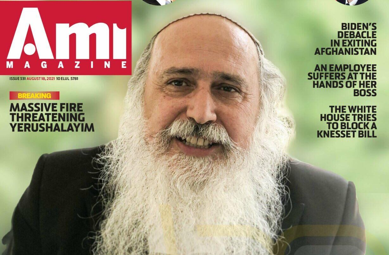 "AMI: ""הוא מכין את אומן עבור כלל ישראל"""