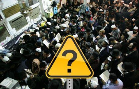 """הקיבוץ באומן • האם אוקראינה תאפשר רק ל-5000 מאנ""""ש להיות באומן? עסקני אנ""""ש: פייק ניוז!"""