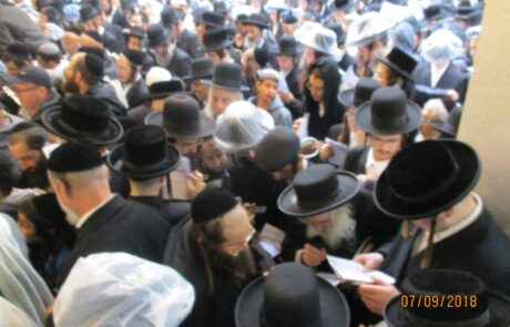 'הזעקה' • עצרת תפילה וזעקה באומן לביטול גזירות השמד בארץ הקודש